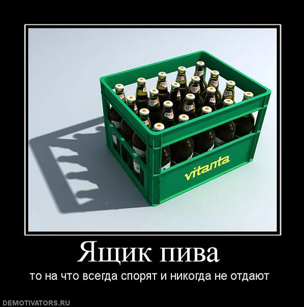 foto-muzhikov-s-bolshimi-chlenami