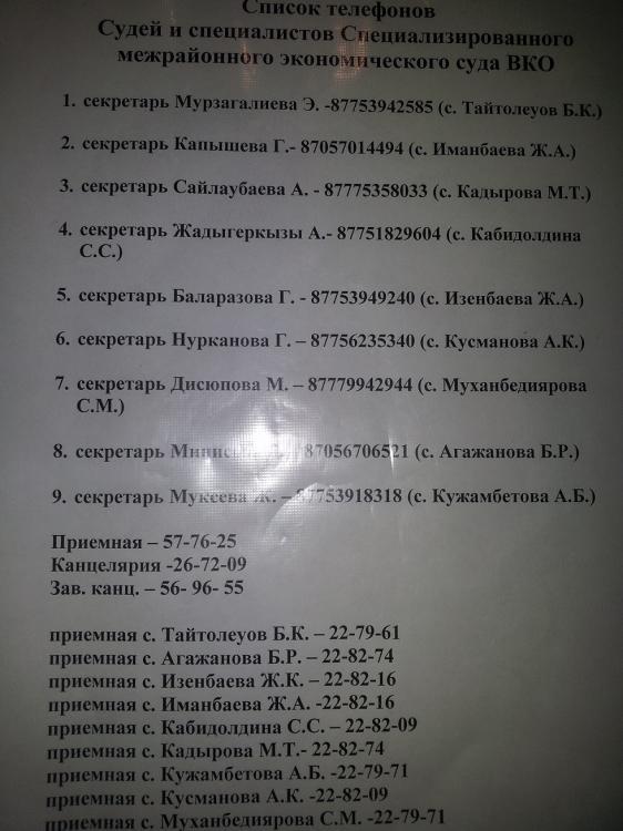 55596709b7c5c__.thumb.jpg.eb321269790910
