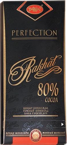shok-Rahat-80-copy.jpg