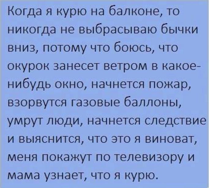 Безымянный (1).png
