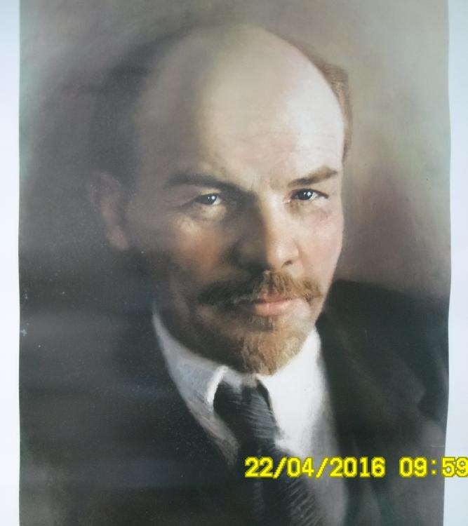 В.И. Ленин.JPG