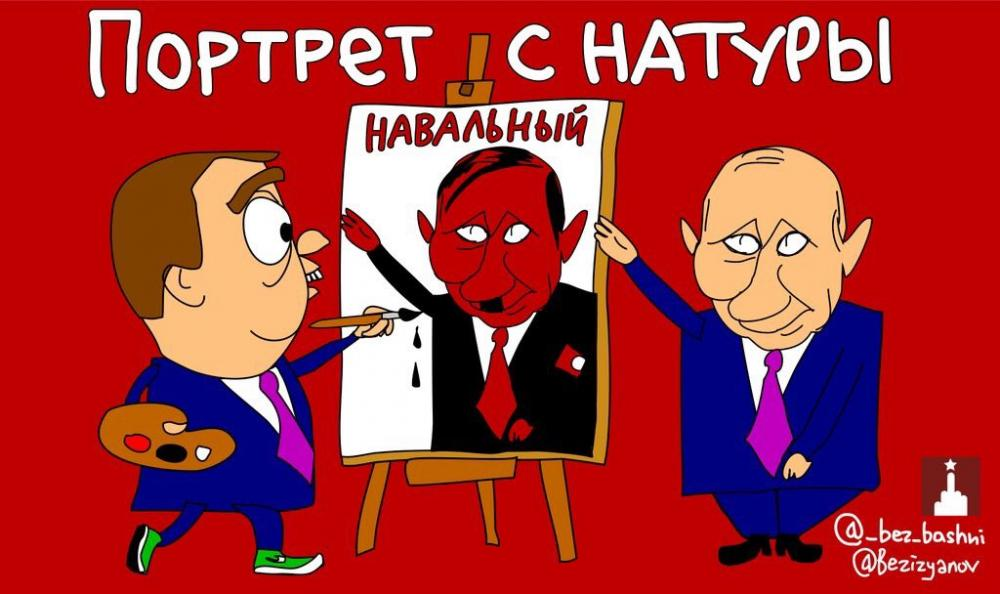 Навальный Гитлер — копия.jpg