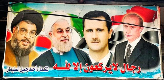 Rouhani-Putin-Assad-Nasrallah_640_315 — копия.jpg