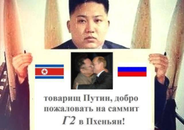 Карикатура Путин — копия.jpg