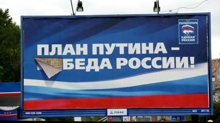 Карикатуры-на-Путина-на-сайте-ВИТЬКИ-Сатира-и-жизнь-019 — копия.jpg