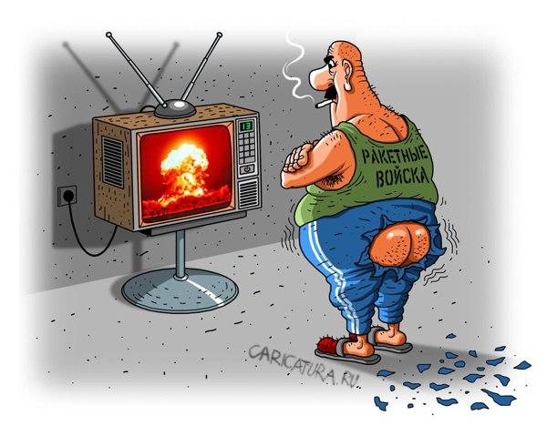 радиоактивный пепел — копия.jpg