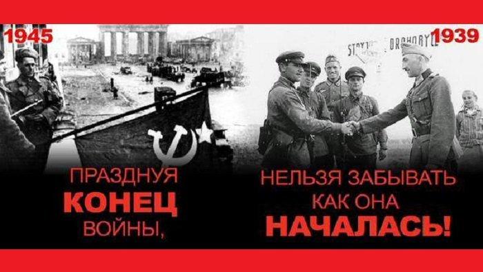 в память о второй мировой — копия.jpg