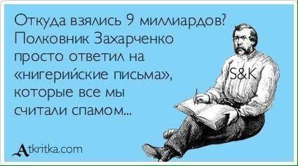 image.jpeg.d647bfd037be172a06b404c3aa5427a3.jpeg