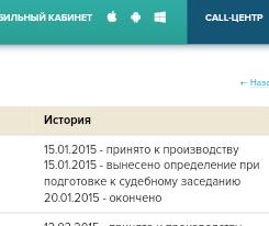 Screenshot_2018-01-05-17-57-16-1-1.png