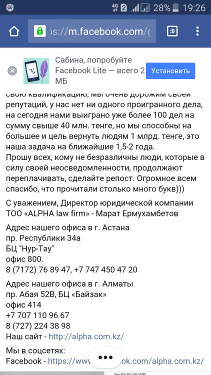 Screenshot_2018-05-03-19-26-40.png