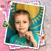 Ирина Позычанюк