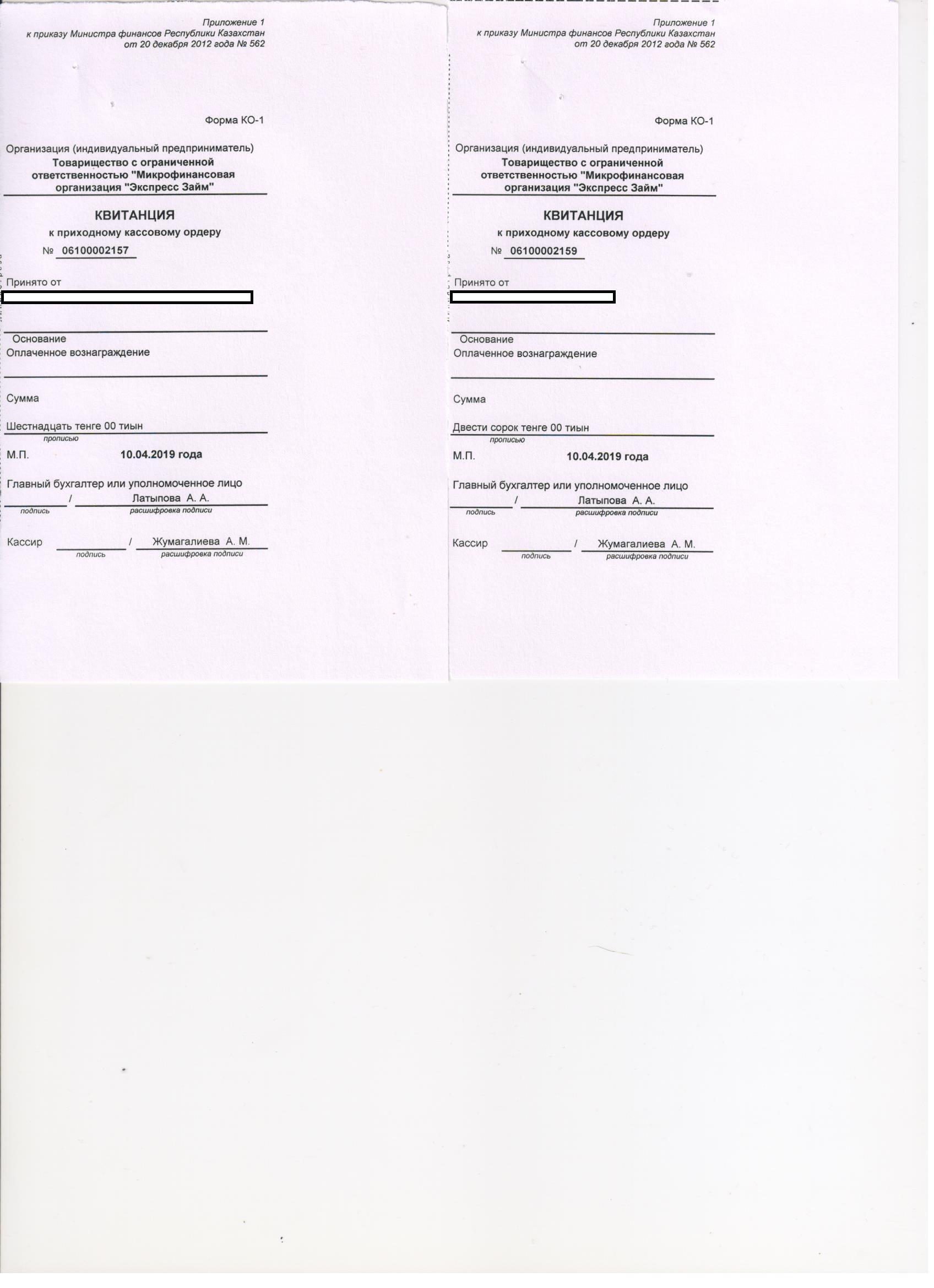 подать заявку на кредит в сбербанк онлайн заявка на кредит на карту за 5 минут