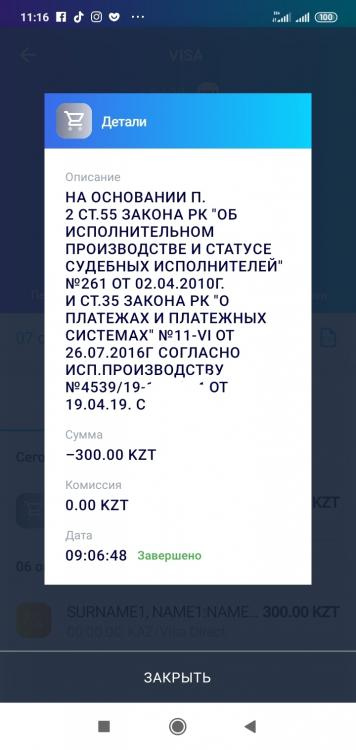 IMG_20201014_035520.jpg