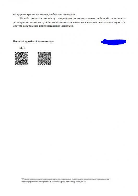 719832889_-05.thumb.JPG.e9f44ce7bcb8a2355bfe7d3f5c0803cb.JPG