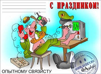 http://forum.zakon.kz/uploads/post-5127-1178502581.jpg